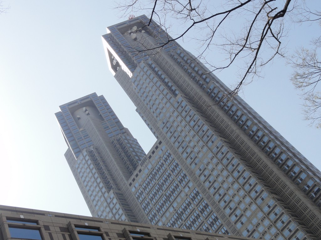 Tokyo Metropolitan Gorvernment Office i Shinjuku